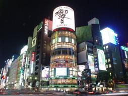 日本全景双古都双温泉6日游(温泉酒店、特色日料、精华景点)