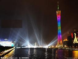 广州长隆5+1半自由游(广东美食、乐园畅玩、自由活动)