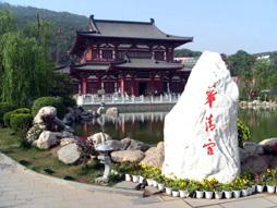 爸妈乐:河南、陕西、山西三省连线9日观光之旅