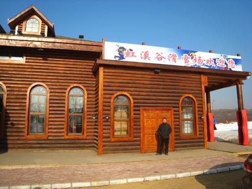虹溪谷激情滑雪+望儿山温泉水乐园+海鲜自助纯玩休闲2日游(住宿升级、特色用餐)