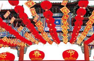 游北京、逛天津双动5日(乐惠游,保健医生随团服务,专人摄影并赠送VCD)